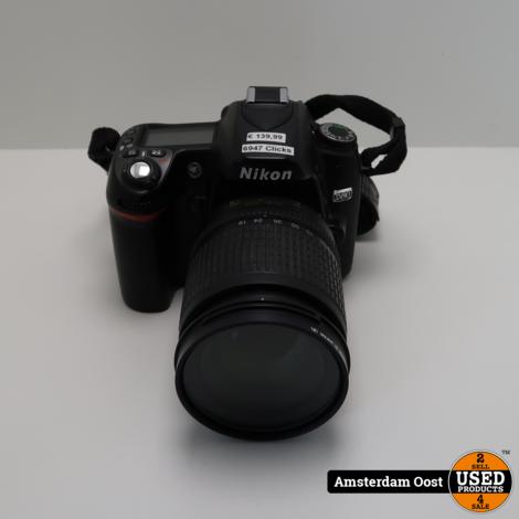 Nikon D80 18-135mm 10.2MP Camera | in Prima Staat