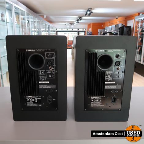 Yamaha HS8 Actieve Studiomonitor Set | in Nette Staat