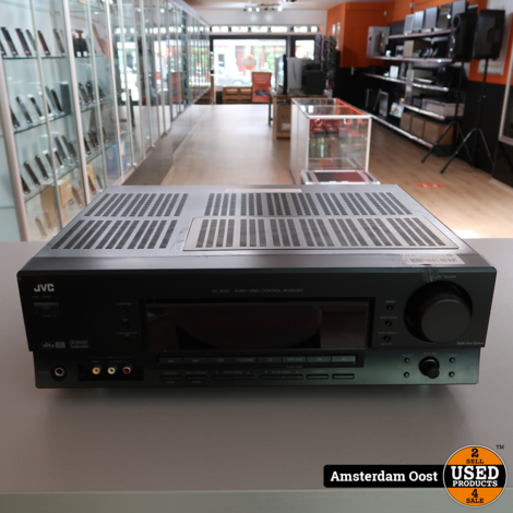 JVC RX-5060 140W 5.1 Versteker | in Gebruikte Staat