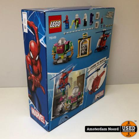 LEGO 76149 De dreiging van Mysterio