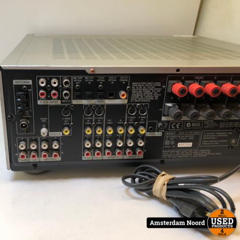 Sony STR-DB840 5.1 receiver