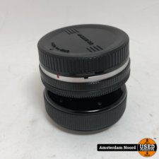 LensBaby Composer Pro (Canon)