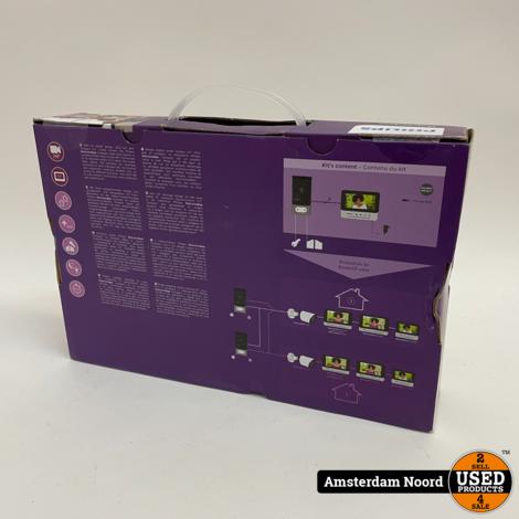 Philips WelcomeEye Compact DES9300 VDP (Nieuw)