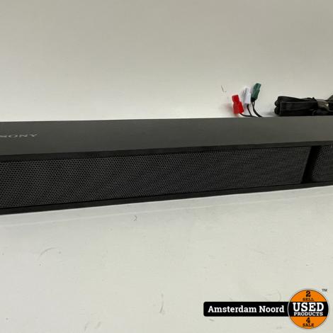 Sony HT-RT3 Soundbar 5.1