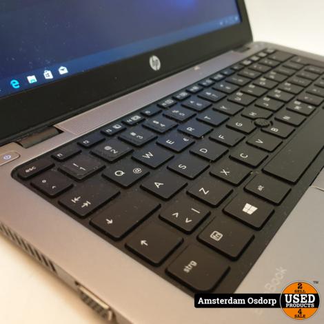 HP Elitebook 820 G1 | Nette Staat