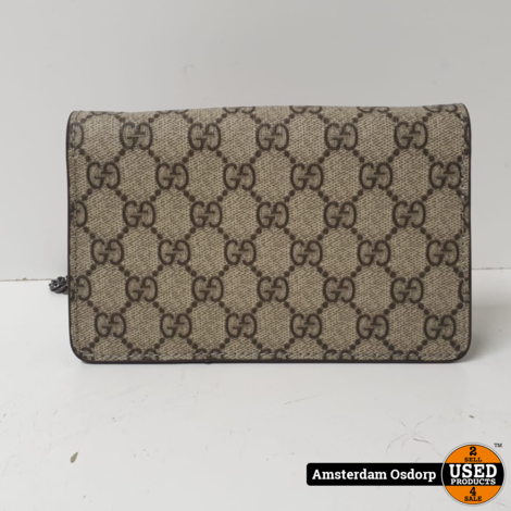 Gucci Dionysus GG Supreme Mini Bag | Nette staat