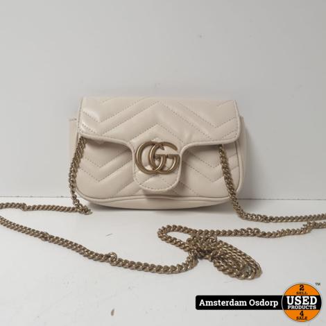 Gucci Mamront White Leather Handbag For Women | ZGAN