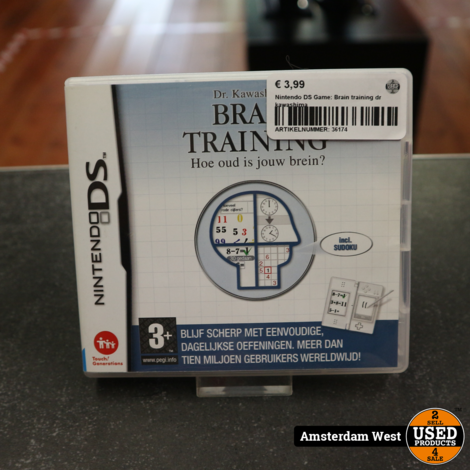 Nintendo DS Game: Brain training dr kawashima