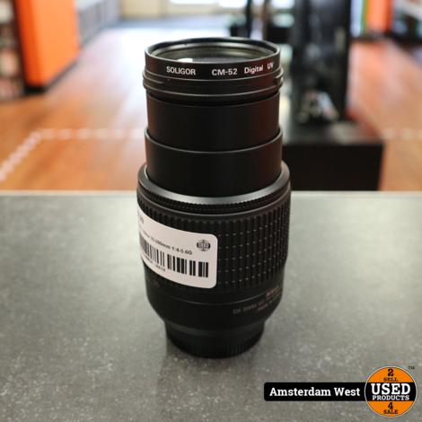 Nikon af-s nikkor 55-200mm 1:4-5.6G ed