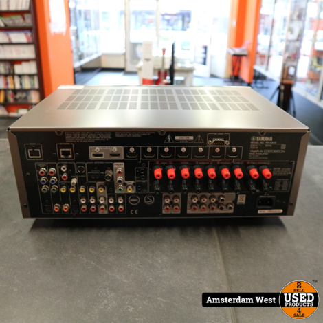 Yamaha Aventage RX-A 810