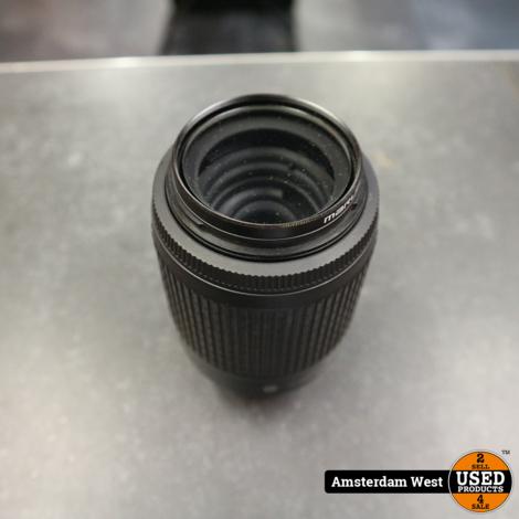 Nikon Nikkor AF-S 55-200MM 4-5.6G ED Lens