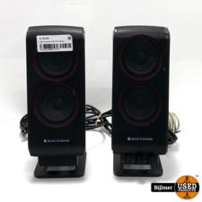 Altec Lansing VS2420 PC Speaker