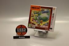 Nintendo DS Yoshi's Island