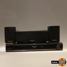 Panasonic SA-PT570 5.1 Set || In hele goede staat