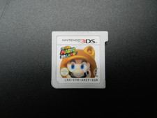 Nintendo Super Mario 3D Land - Nintendo 3DS Game