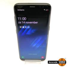 Samsung Samsung Galaxy S8 64GB Zwart - Barst op de Display