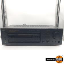 Sony Sony STR-D665 200 Watt Receiver - In Goede Staat