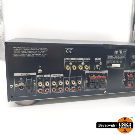 Sony STR-D665 200 Watt Receiver - In Goede Staat