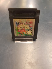 Game Boy Mario Gallery 3 || Gebruikt||