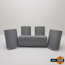 Harman Kardon Sat-TS7 speaker set 5 stuks 1 maand garantie