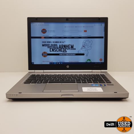 HP Elitebook 8470p Intel Core i7-3520M 8GB / 128GB SSD 6 maanden garantie