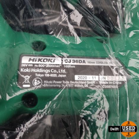 Hikoki CJ36DA accu decoupeerzaag nieuw in doos