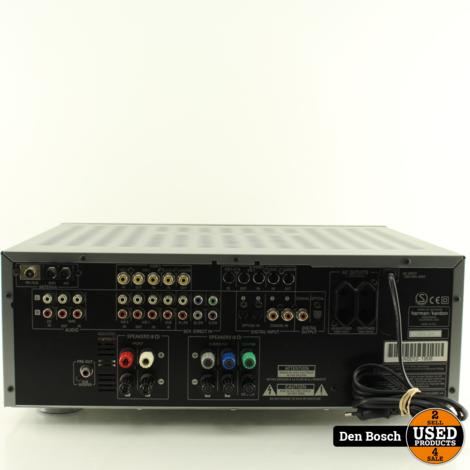 Harman Kardon AVR 130 Surround Receiver