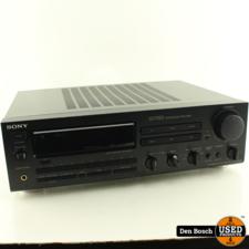 Sony STR-GX70ESA Receiver