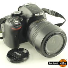 Nikon D5200 Kit + AF-S DX Nikkor 18-55mm F/3.5-5.6G VR II