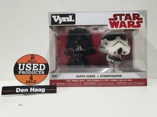 Star Wars Empire Strikes Back Darth Vader and Stormtrooper Vynl.