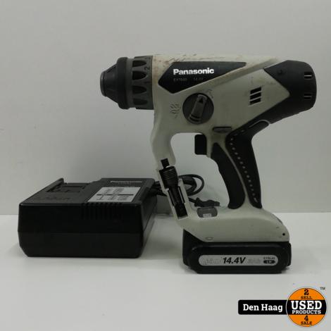 Gumtree Panasonic EY7840 Rotary Hammer Drill