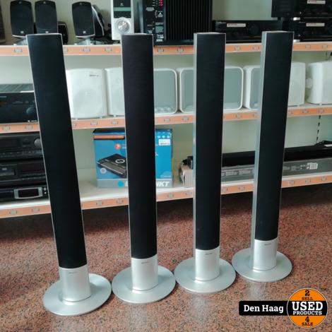 Pioneer S-ST770 Speakers (4 stuks)