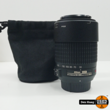 Nikon AF-S DX 55-200mm f/4.0-5.6 ED VR