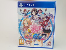 Sony Gal Gun 2 PS4 Game - In Prima Staat
