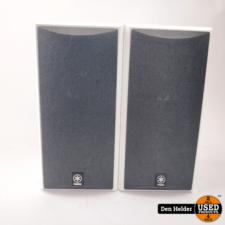 Yamaha NS-B210 Speakers - In Prima Staat