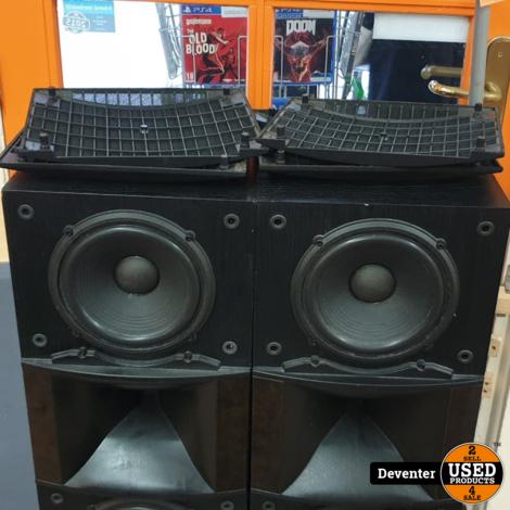 JBL SVA1800 Floor-standing Speakers 250 watt!