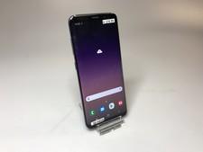 Samsung Galaxy S8 64GB || Nette staat | Met garantie
