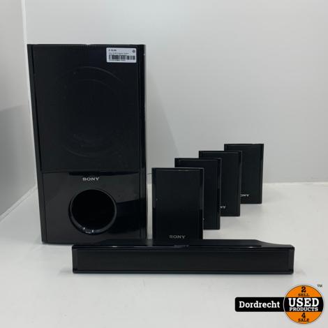 Sony SS-WP36 Speaker System | Gebruikte staat | Met garantie