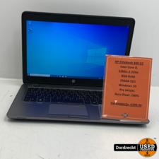 HP Elitebook 840 G2 laptop | Intel Core i5 256GB SSD 8GB RAM Windows 10 | Met garantie