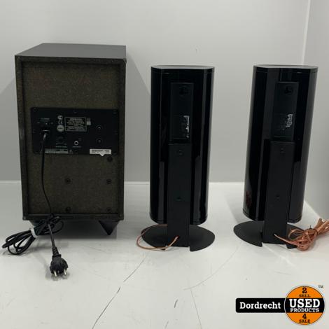 Onkyo SKW-501E Subwoofer met 2 speakers | Met garantie