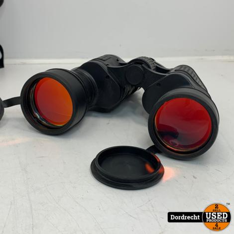 Binoculars Cobra Breaker Model 750 Verrekijker | Met garantie