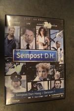 DVD Box Seinpost Den Haag seizoen 1