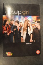 Dvd box Gossip girl seizoen 1