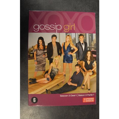 Dvd box Gossip girl seizoen 3 deel 1 en 2