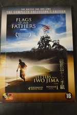 DVD Box Flag of our Fathers & Letters from IWo Jima
