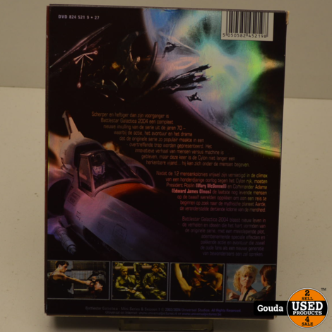 DVD Box Battlestar Galactica Seizoen 1 NL ondertiteld