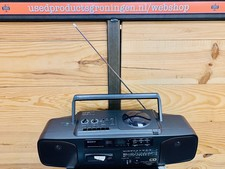 Sony Sony CFD-50L Portable Radio/CD-speler