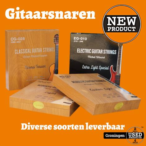 CLXmusic CG-028 Silver Plated Copper gitaarsnaren klassieke/spaanse gitaar .028-.043 | NIEUW