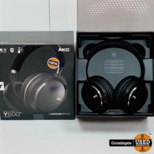 AKG AKG Y600 Wireless headphone met Active Noise Cancellation | NIEUW IN DOOS + garantiebewijs (03-07-2020)
