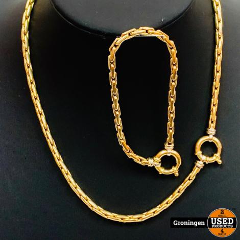 Gouden collier 14 karaat Cardano met siersluiting 14 karaat 46cm + armband 20cm | 585/1000 | 32,80 gram